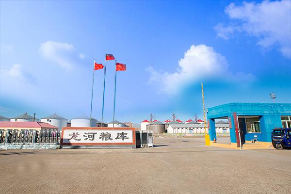 乐动体育官网下载龙河乐动体育注册有限公司